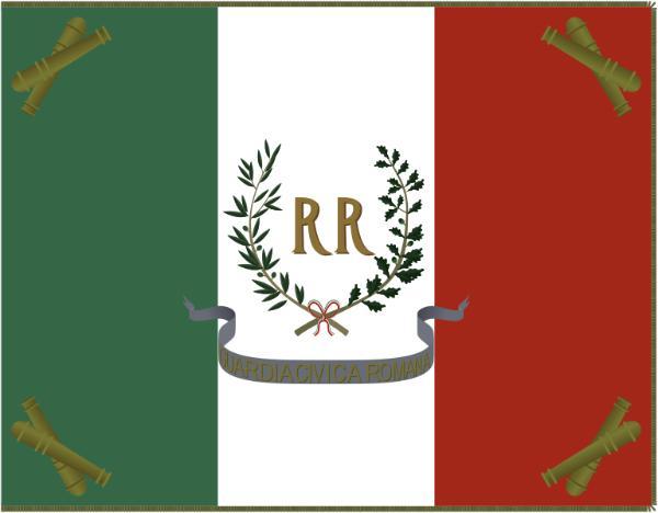 Flag of the Roman Republic