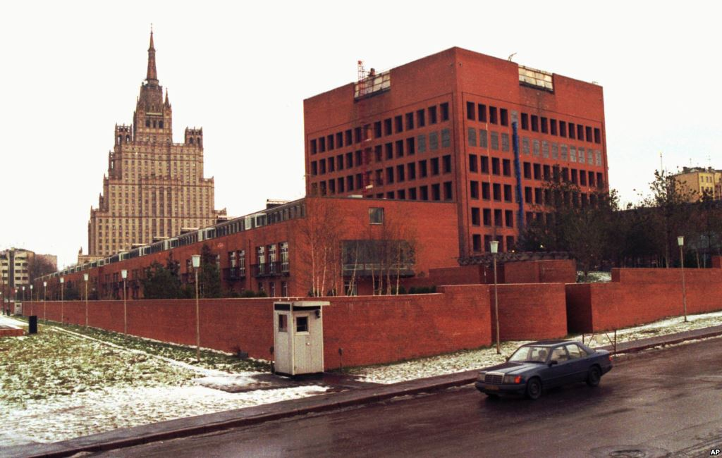 New US embassy in Moscow